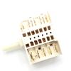 Переключатель семипозиционный Dreefs 5HE/070  стеклокерамических конфорок электроплит Hansa, Ardo, Gorenje