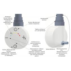 Электронное управление полотенцесушителями/радиаторами