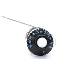 Термостат капілярний  FSTB 250 °C балон 180 мм