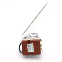 Термостат капілярний  однополюсний  FSTB 320°C