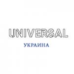 UNIVERSAL УКРАИНА